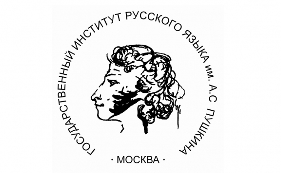 Learn Russian Online in groups and individually at the Pushkin Institute!