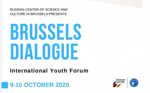 Brussels Dialogue 2020. Transcript