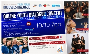 Presentation of Youth Dialogue Concert