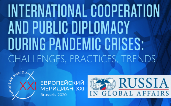"""Russia in Global Affairs"": COVID-19 Pandemic Influenced Significant Social Transformation"